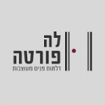 Profile picture of מושיקו לה פורטה